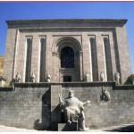 Участие в международном семинаре, Армения
